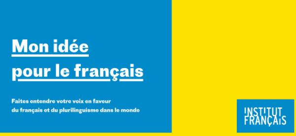 """""""Mon idée pour le français"""" - Découvrez les résultats de l'opération !"""